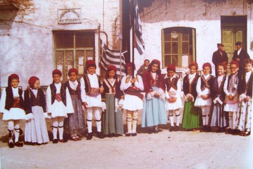 Παρέλαση 25η Μαρτίου τέλη δεκαετίας 1970